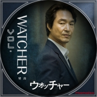 WATCHER<ウォッチャー>Disc1-3