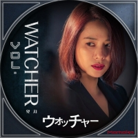 WATCHER<ウォッチャー>Disc2