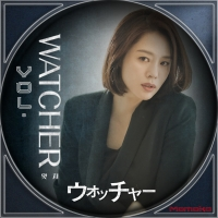 WATCHER<ウォッチャー>Disc2-3