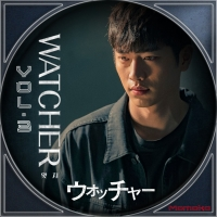 WATCHER<ウォッチャー>Disc23
