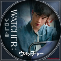WATCHER<ウォッチャー>Disc23-2