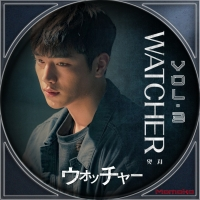 WATCHER<ウォッチャー>Disc23-3