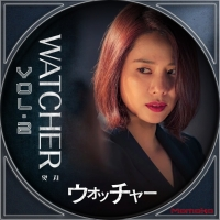 WATCHER<ウォッチャー>Disc22
