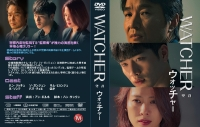 WATCHER<ウォッチャー>27mmサイズ