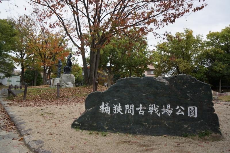 2桶狭間 (1200x800)