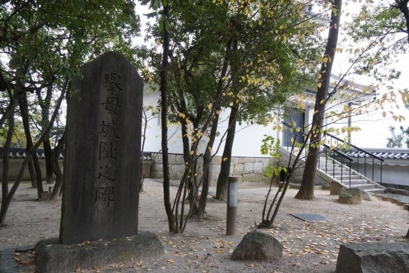 3石碑 (1200x800)