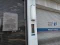 20190930鳥銀米子東支店