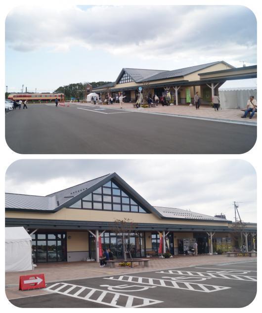あびら道の駅1(1)