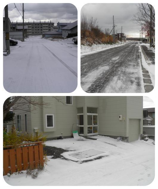 吹雪2(1)