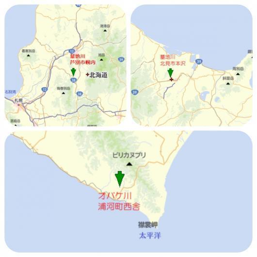 墓地川・オバケ川(1)
