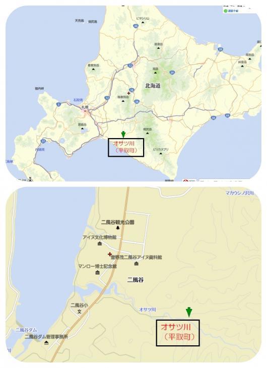 1オサツ川(平取町)1