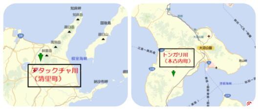 アタックチャ川・トンガリ川1(1)
