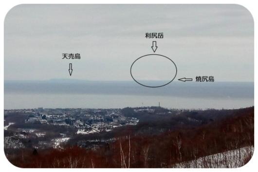 増毛スキー場3(1)