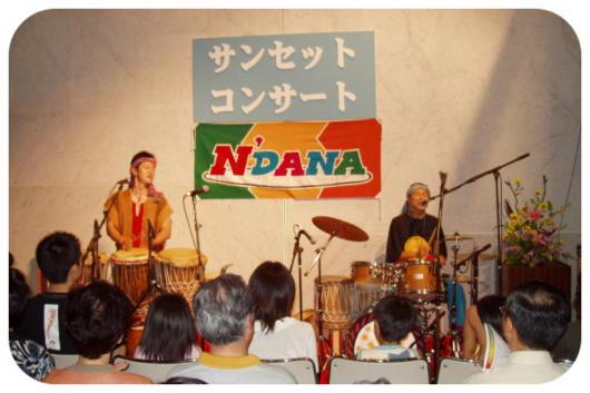 NDANA2(1).jpg