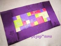 紫 ヤンダン ミニランナー シルク チョガッポ