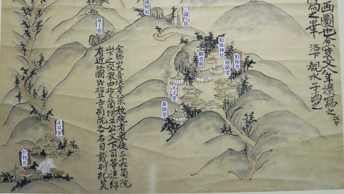 狛坂寺古地図