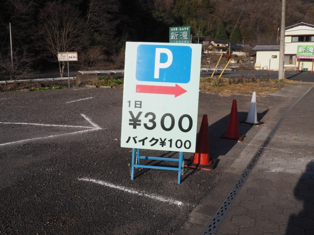 PC141066.jpg
