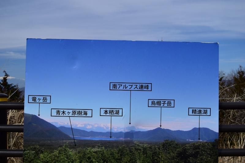 展望台説明DSC_0029