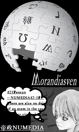 morandiasvenロゴマークGFRTYRYF1