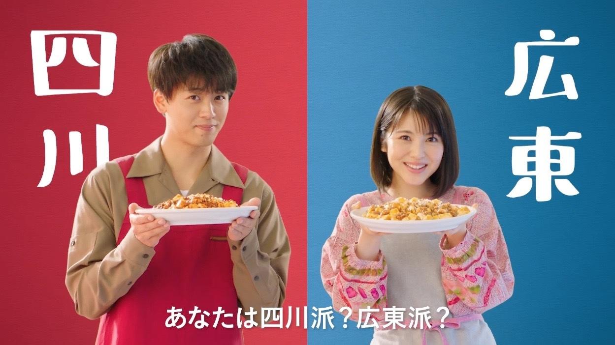 CookDo麻婆豆腐1