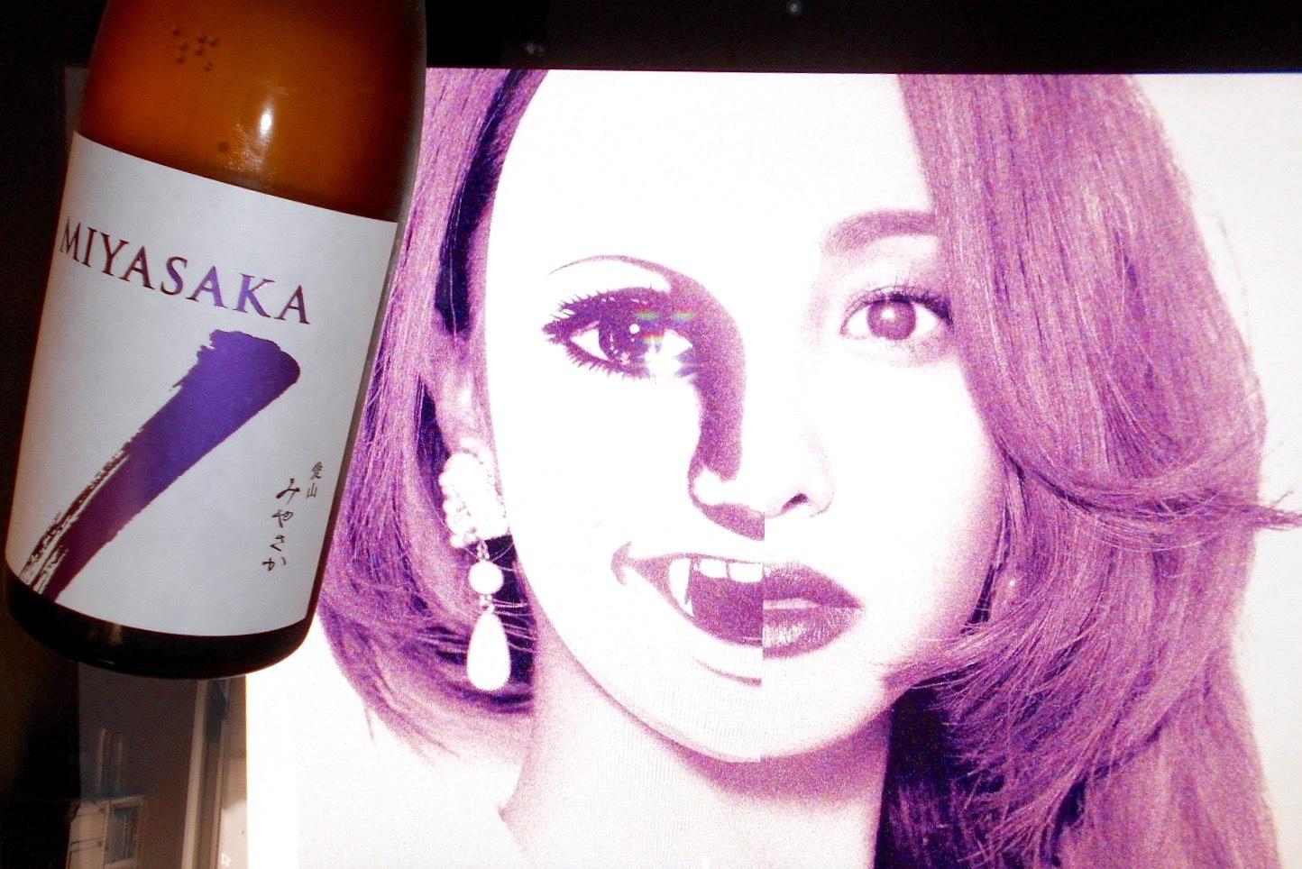 MIYASAKA_aiyama30by1.jpg