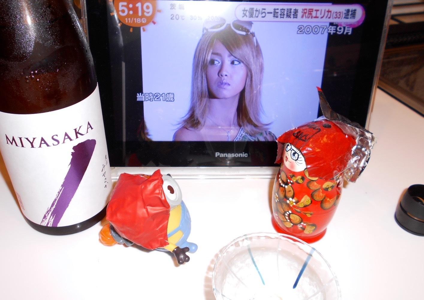 MIYASAKA_aiyama30by3.jpg