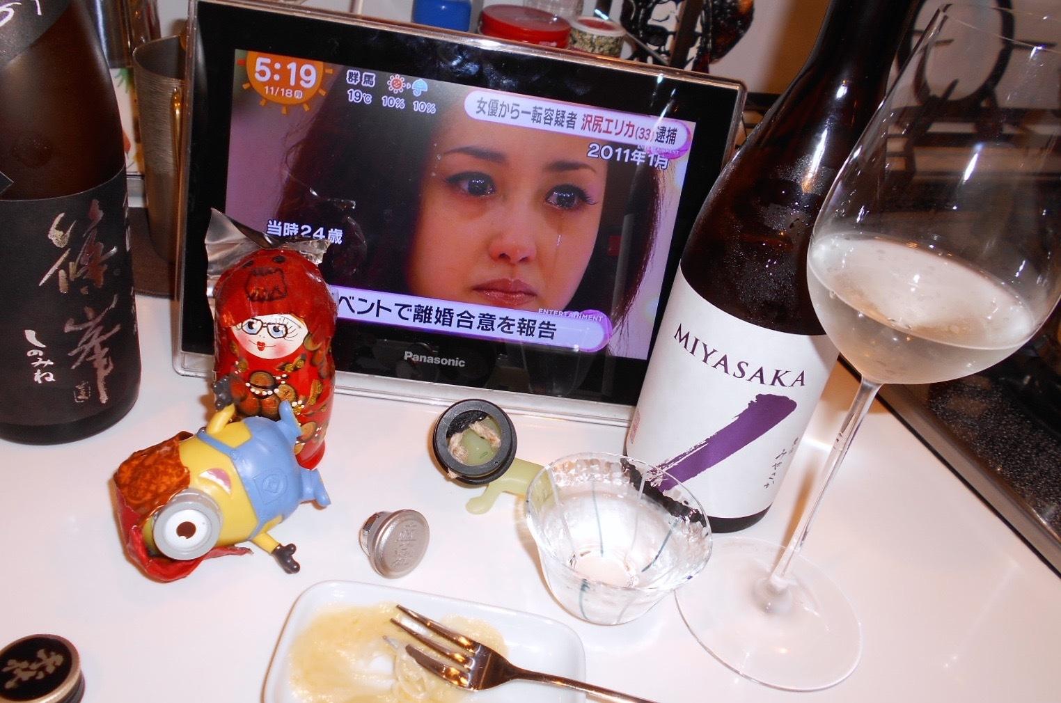 MIYASAKA_aiyama30by4.jpg