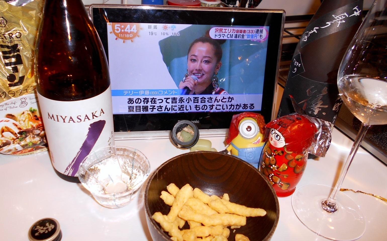 MIYASAKA_aiyama30by5.jpg
