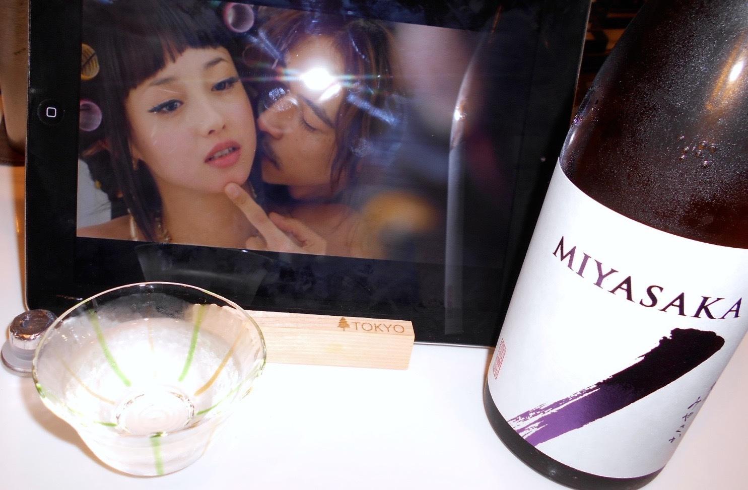 MIYASAKA_aiyama30by6.jpg