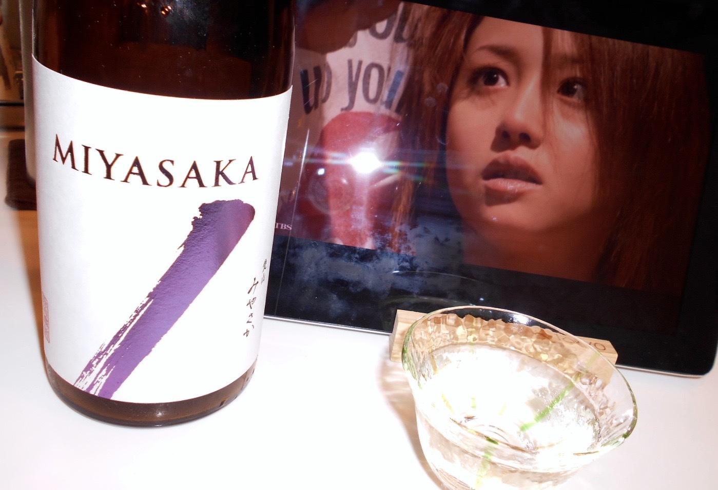 MIYASAKA_aiyama30by7.jpg