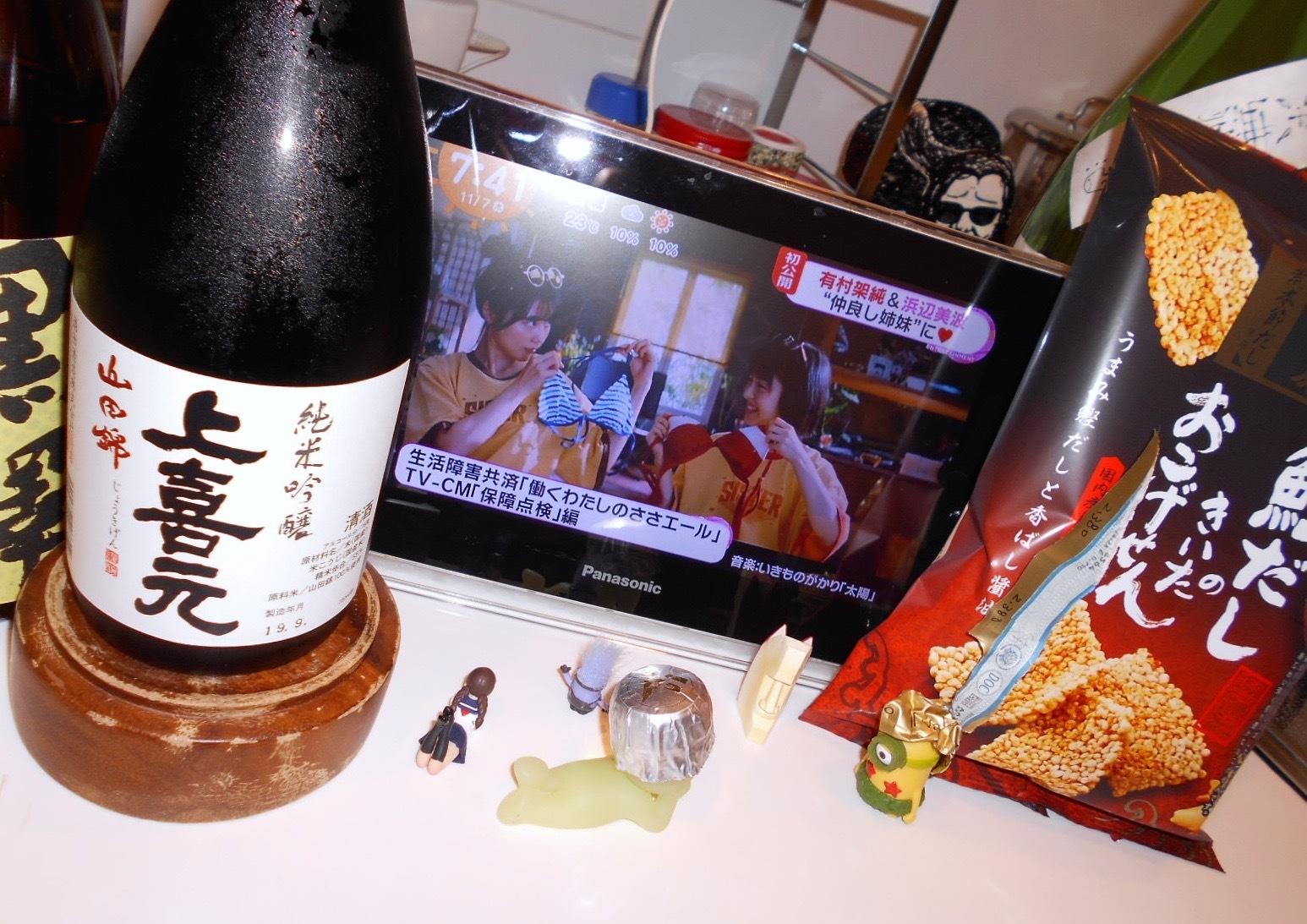 jokigen_yamada55_30by1.jpg
