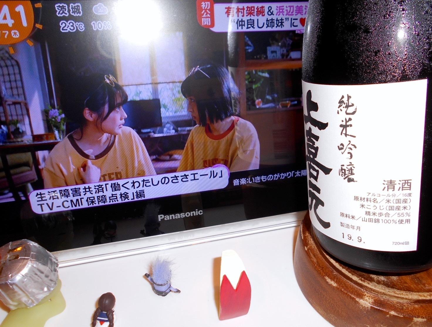 jokigen_yamada55_30by2.jpg