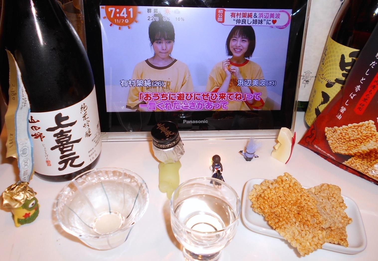 jokigen_yamada55_30by3.jpg