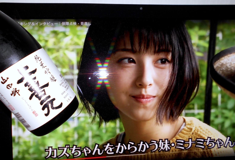 jokigen_yamada55_30by5.jpg