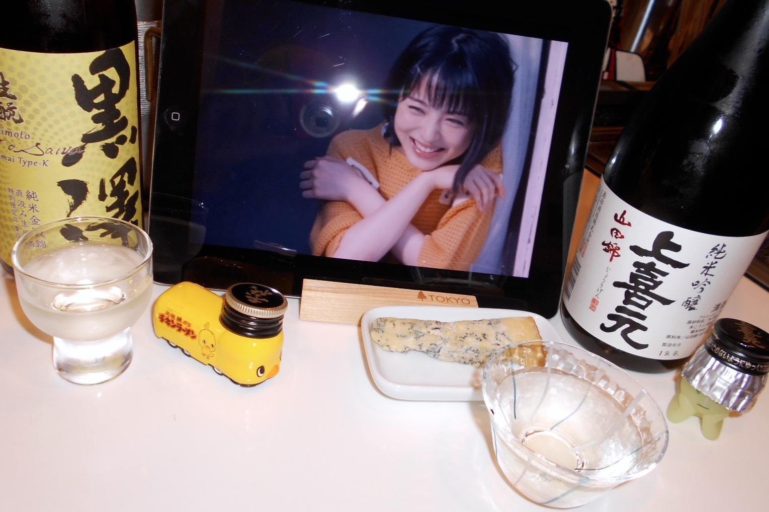 jokigen_yamada55_30by6.jpg