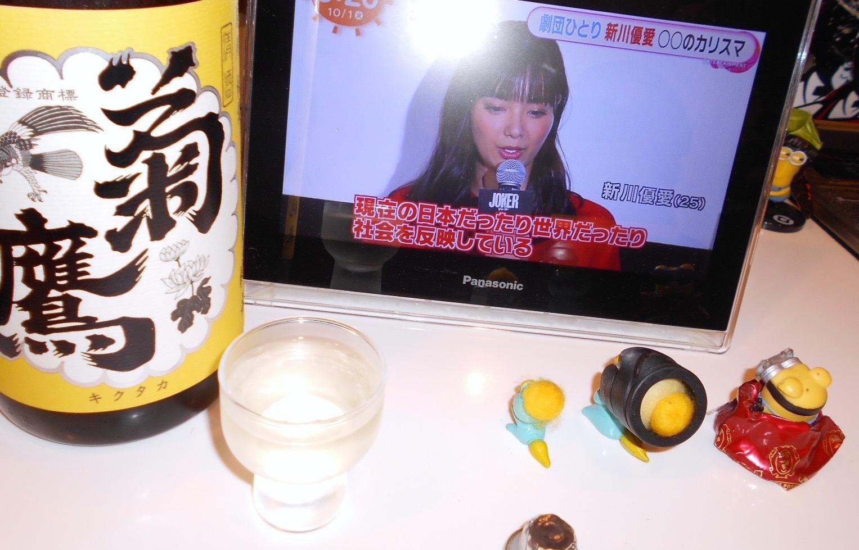kikutaka8_29by2_3.jpg