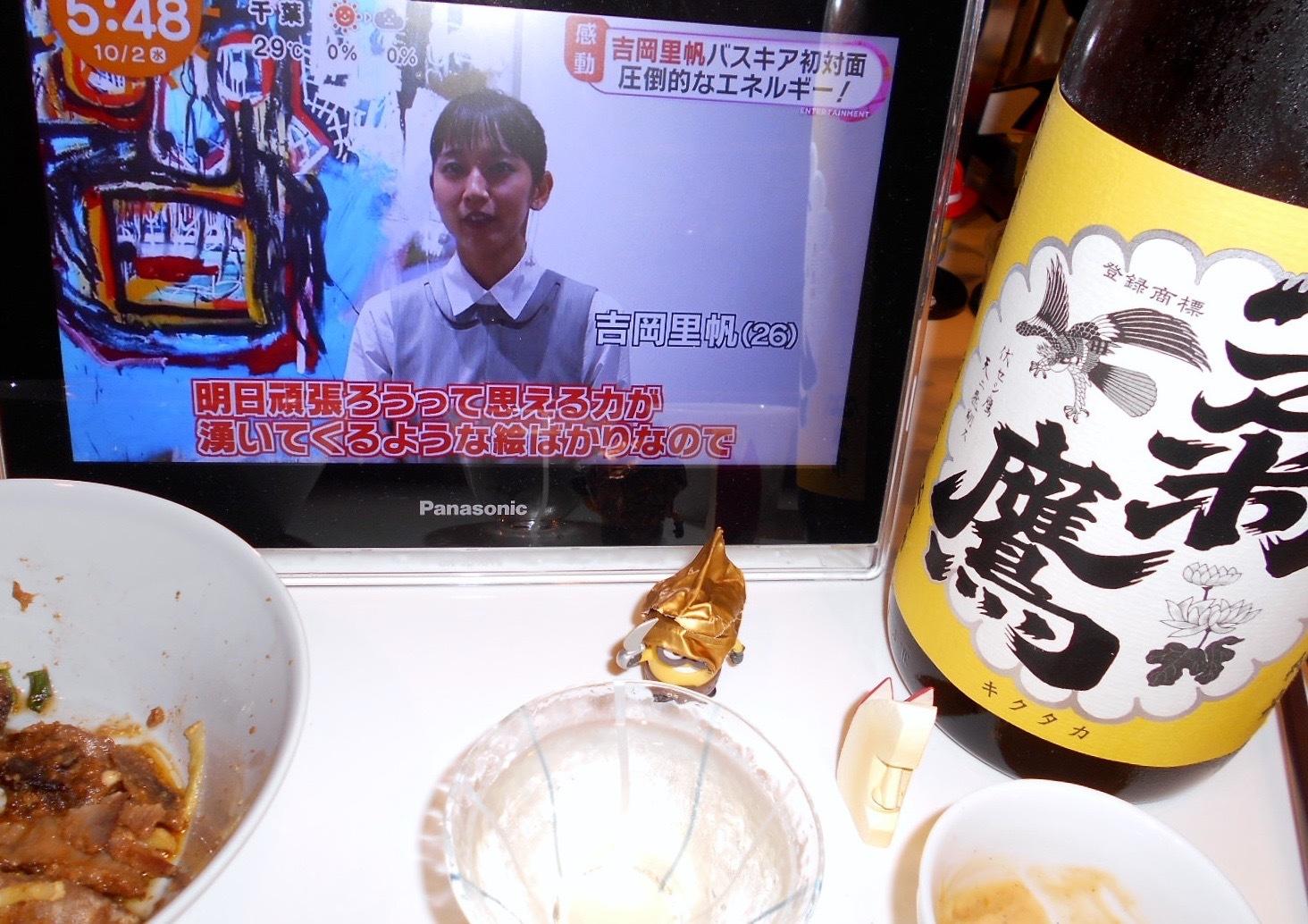 kikutaka8_29by2_8.jpg