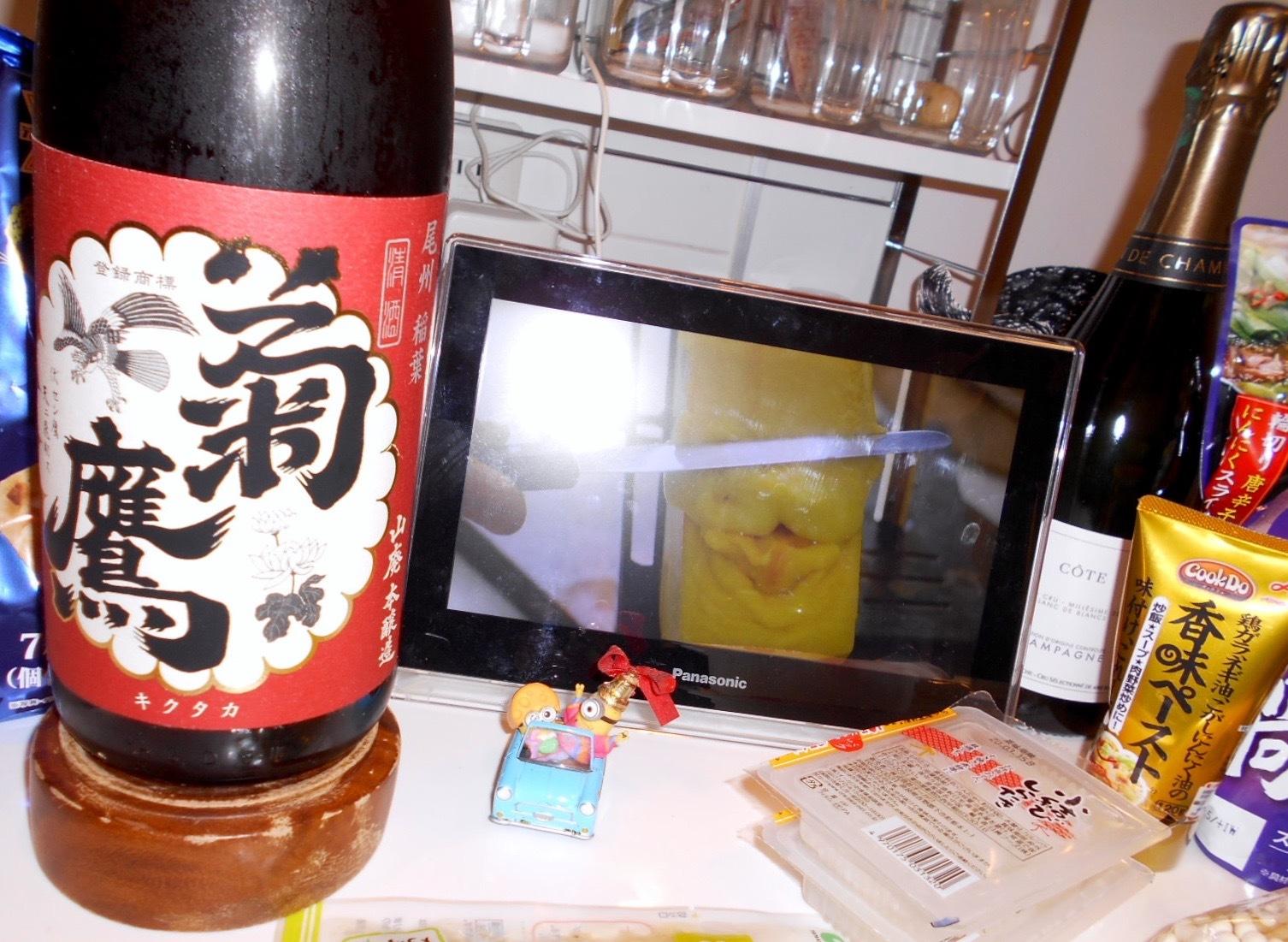 kikutaka_hiyoku29by1.jpg