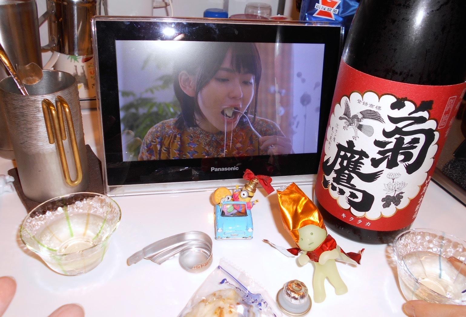 kikutaka_hiyoku29by4.jpg