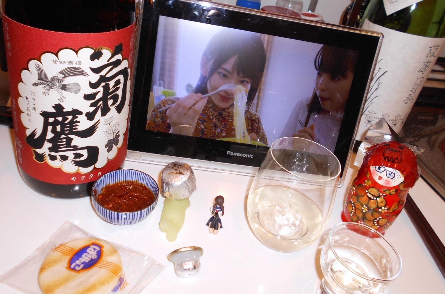 kikutaka_hiyoku29by6.jpg