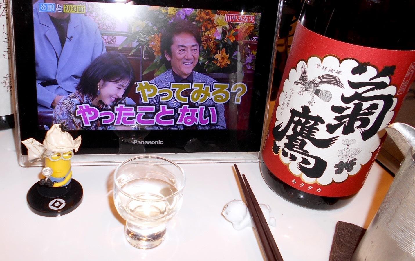 kikutaka_hiyoku29by7.jpg