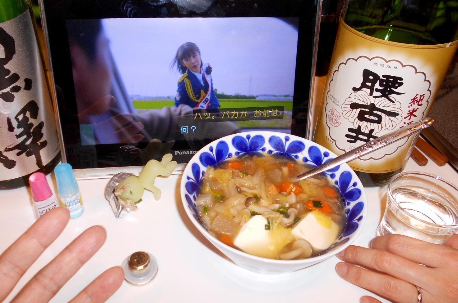 kosigoi_junmai10.jpg