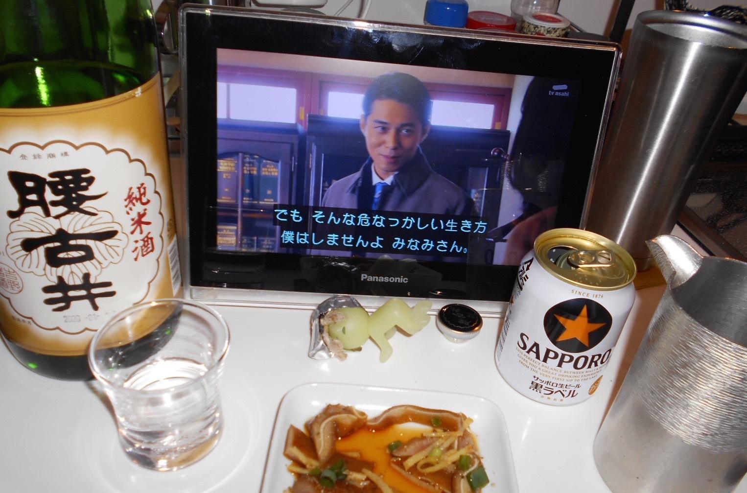 kosigoi_junmai7.jpg