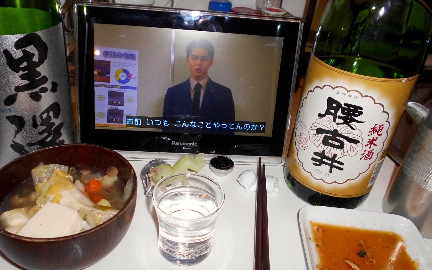 kosigoi_junmai8.jpg