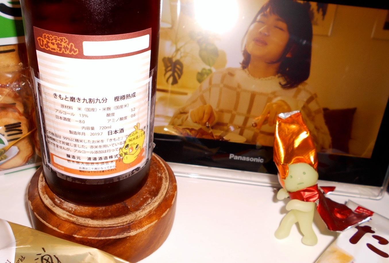 kyokukou_rosso2.jpg