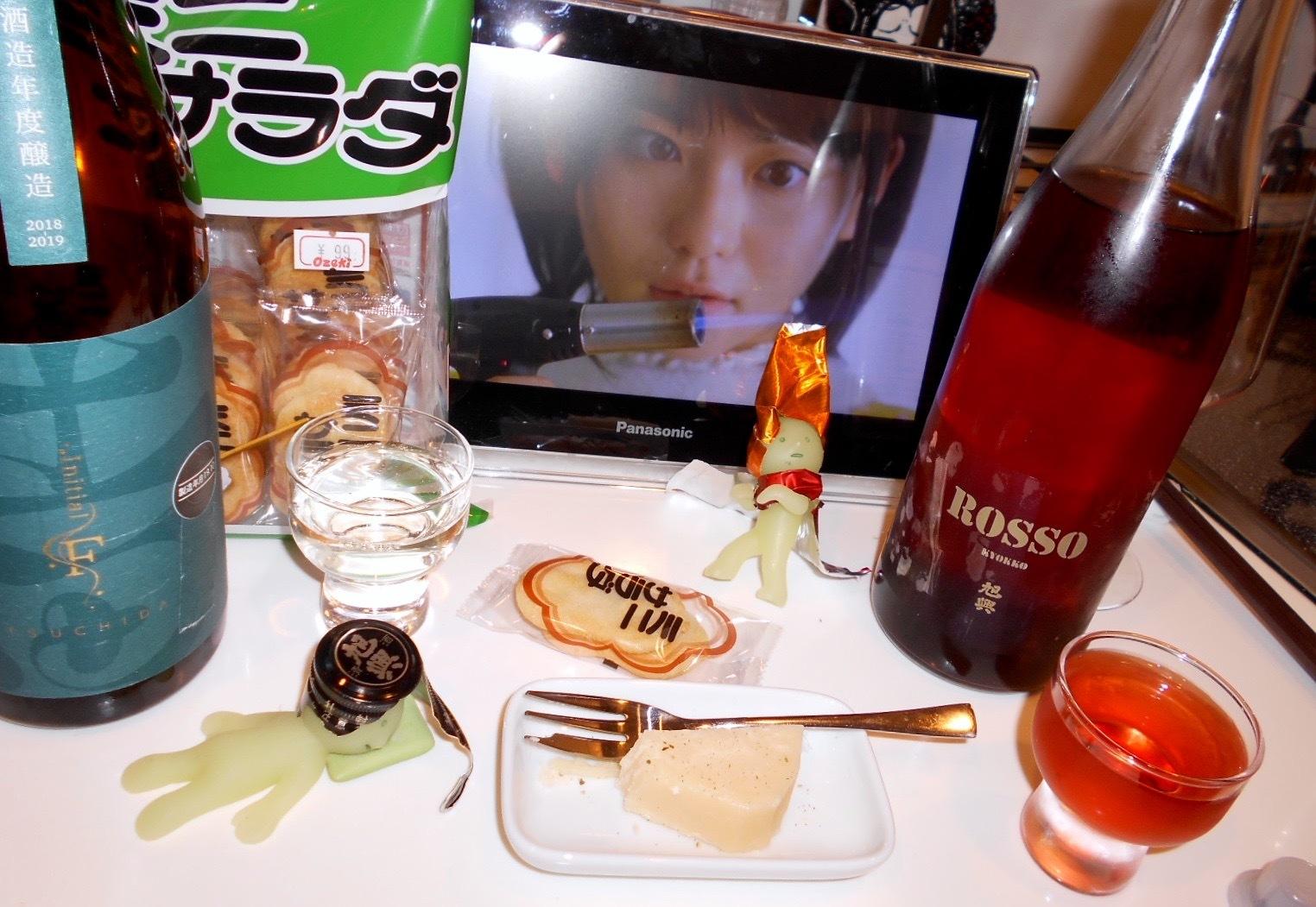 kyokukou_rosso3.jpg