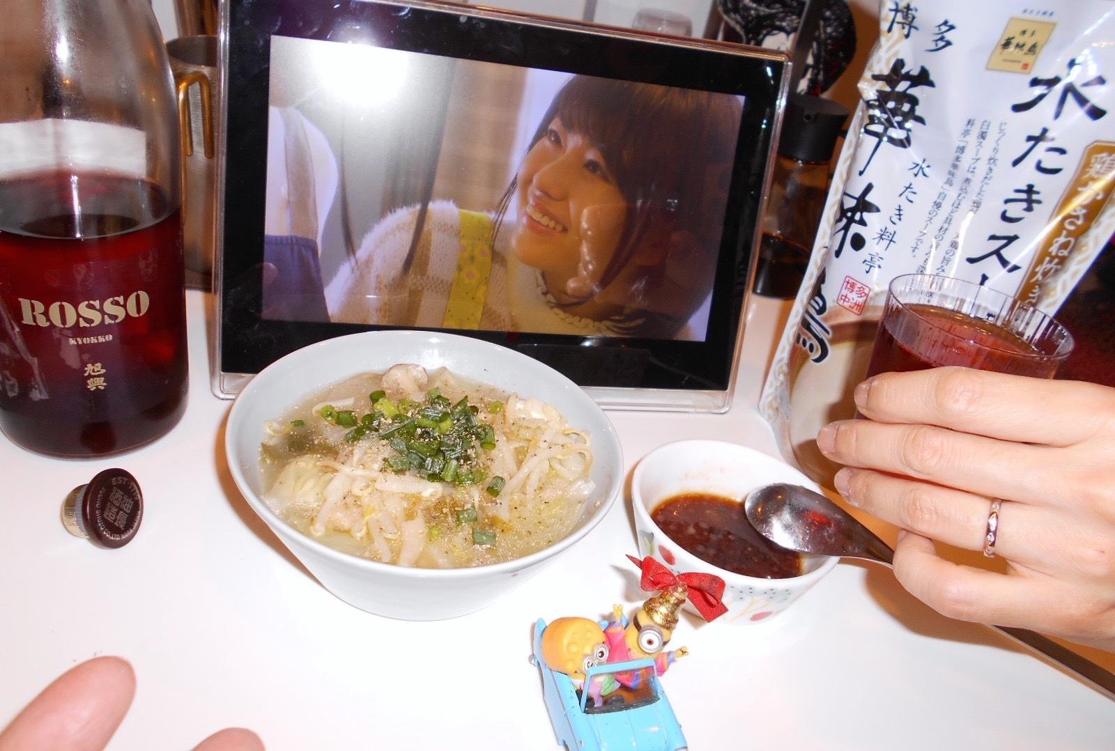 kyokukou_rosso6.jpg