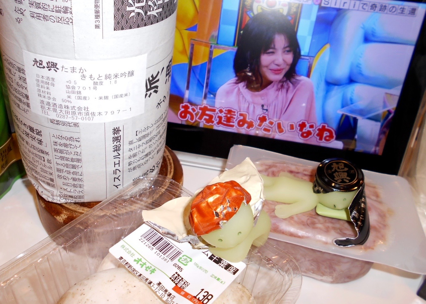 kyokukou_tamaka_yamada50_7_29by2.jpg