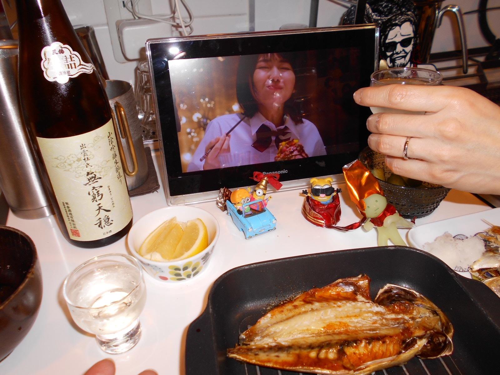mukyutenon_hiyaoroshi30by11.jpg