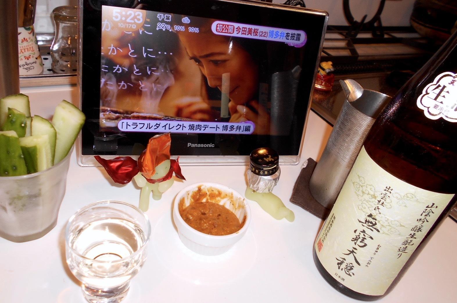 mukyutenon_hiyaoroshi30by5.jpg